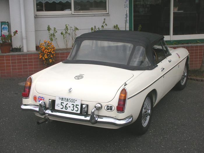 I have been to Bournemouth to see Nigel Hedges to meet the MG world.I wanted to be British.